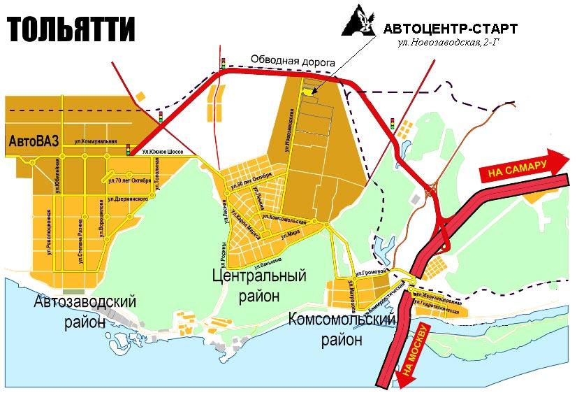 Схемы проезда тольятти